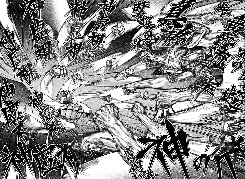 Page montrant l'échange de coups entre Adam et Zeus
